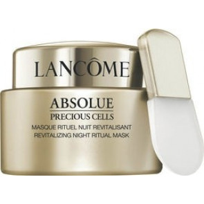Lancome Absolue Precious Cells Silky Masque 75ml